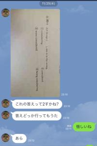 弟からの英語の問題に関する質問
