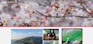 japan-guideのトップ画面