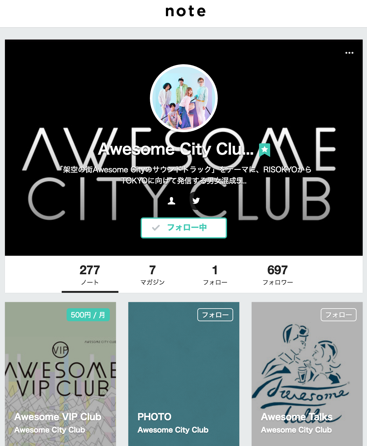 Awesome city clubのnote