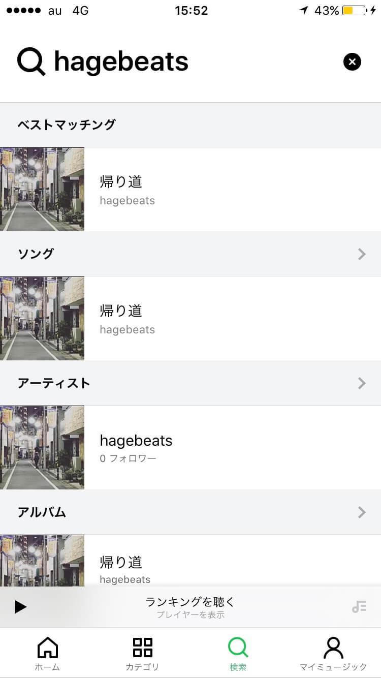 linemusic hagebeats