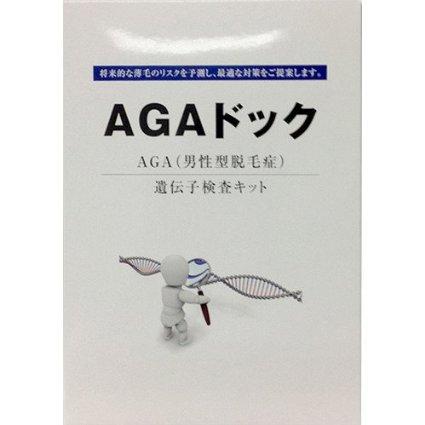 AGAドック遺伝子検査キット