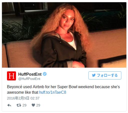 Beyonceもairbnb