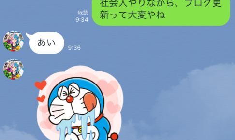 オヤジ line
