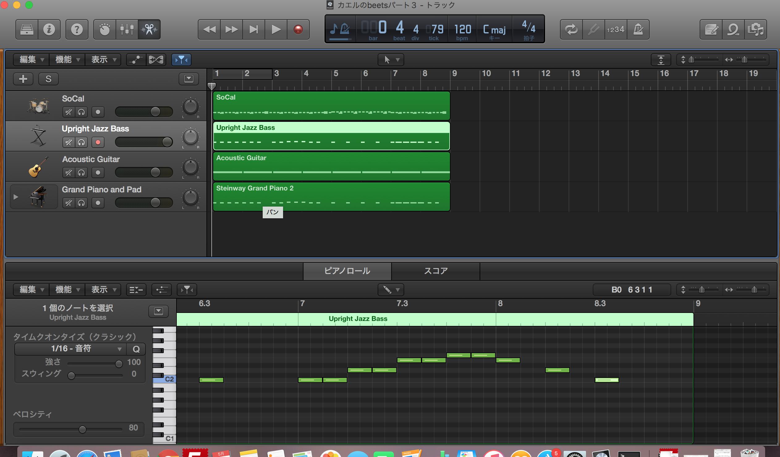 Logic pro Xでカエルの歌