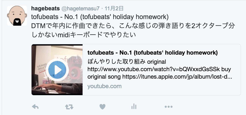 DJ remix 弾き語り