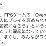 FPS,小説,DTM