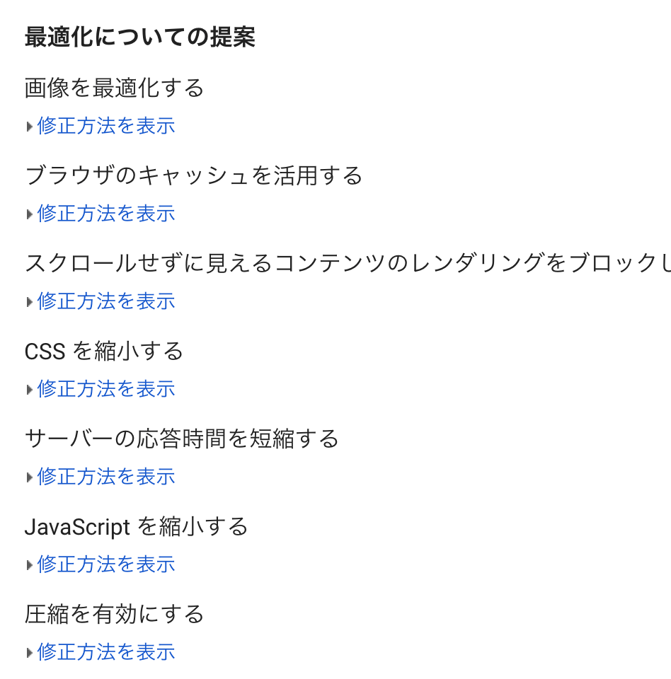 スクリーンショット 2018-09-03 17.15.08