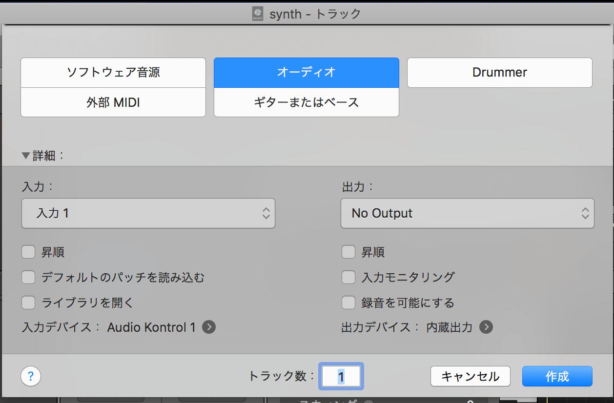 スクリーンショット 2017-05-15 1.32.06