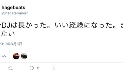 日本橋 DJ