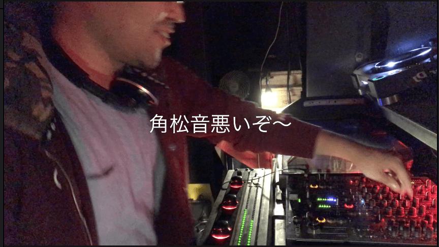角松敏生、DJ
