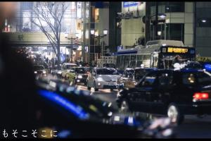 渋谷勤めサラリーマン