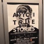 アヴィーチー,映画
