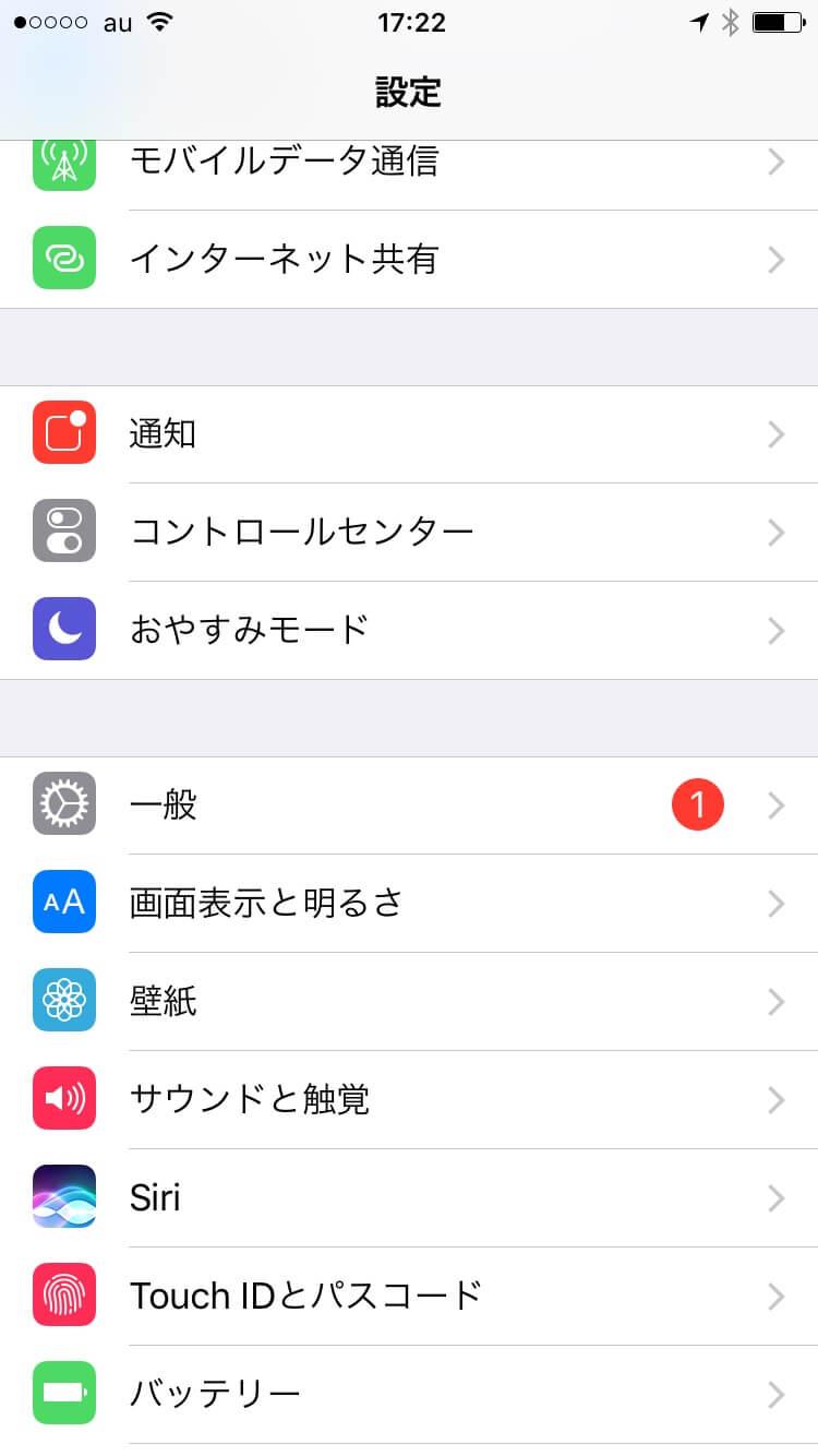 通知 iphone