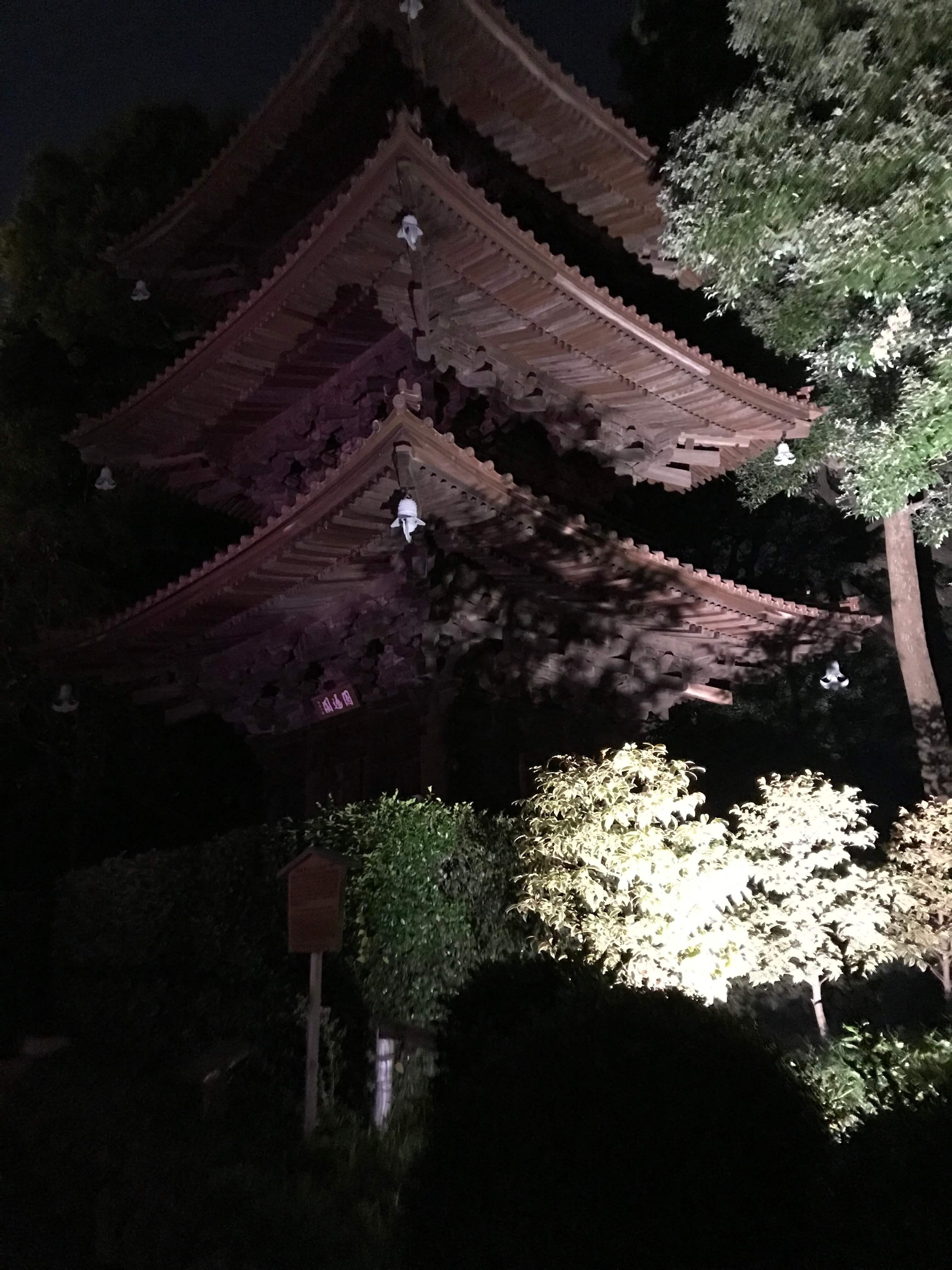 東京・椿山荘・秋