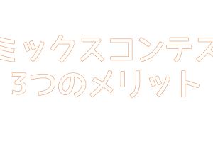 スクリーンショット 2018-07-30 9.01.13
