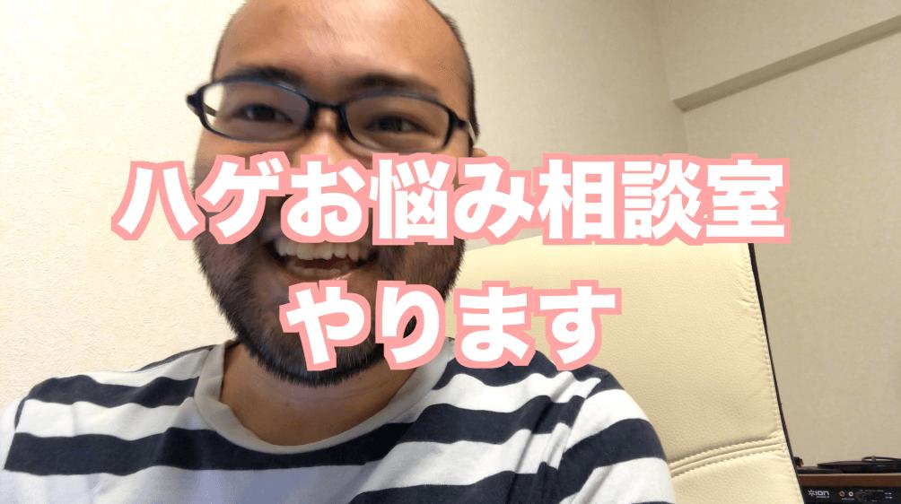 スクリーンショット 2018-08-08 1.00.36