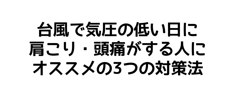 スクリーンショット 2018-08-12 21.17.33