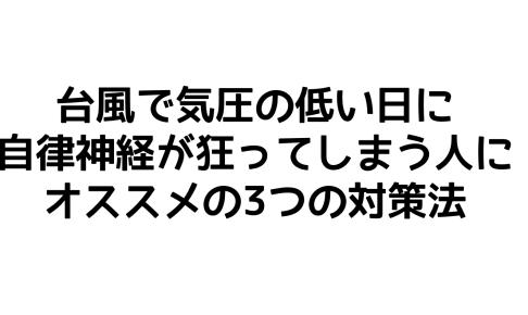 スクリーンショット 2018-09-03 14.11.37