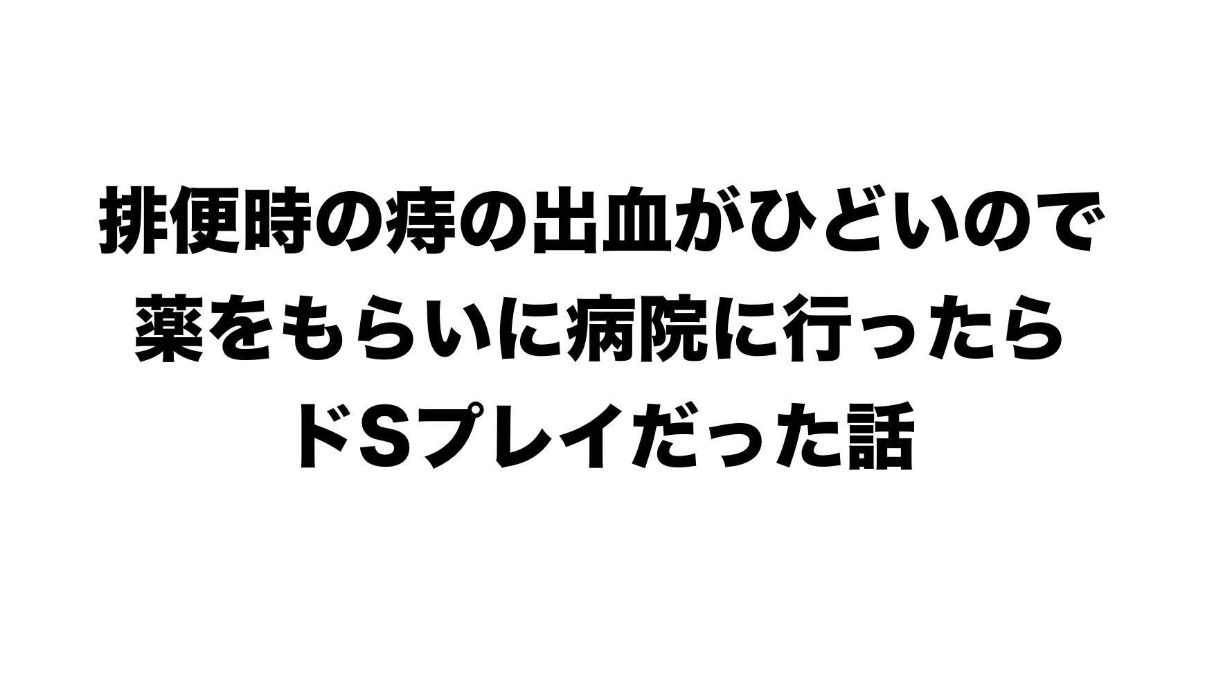 スクリーンショット 2018-09-13 14.42.45