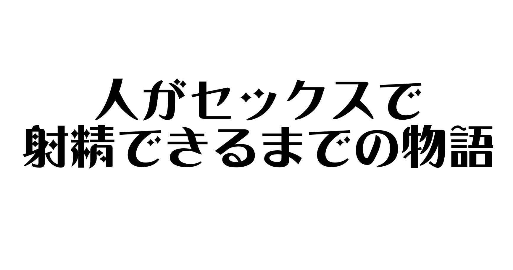スクリーンショット 2018-10-18 0.19.44
