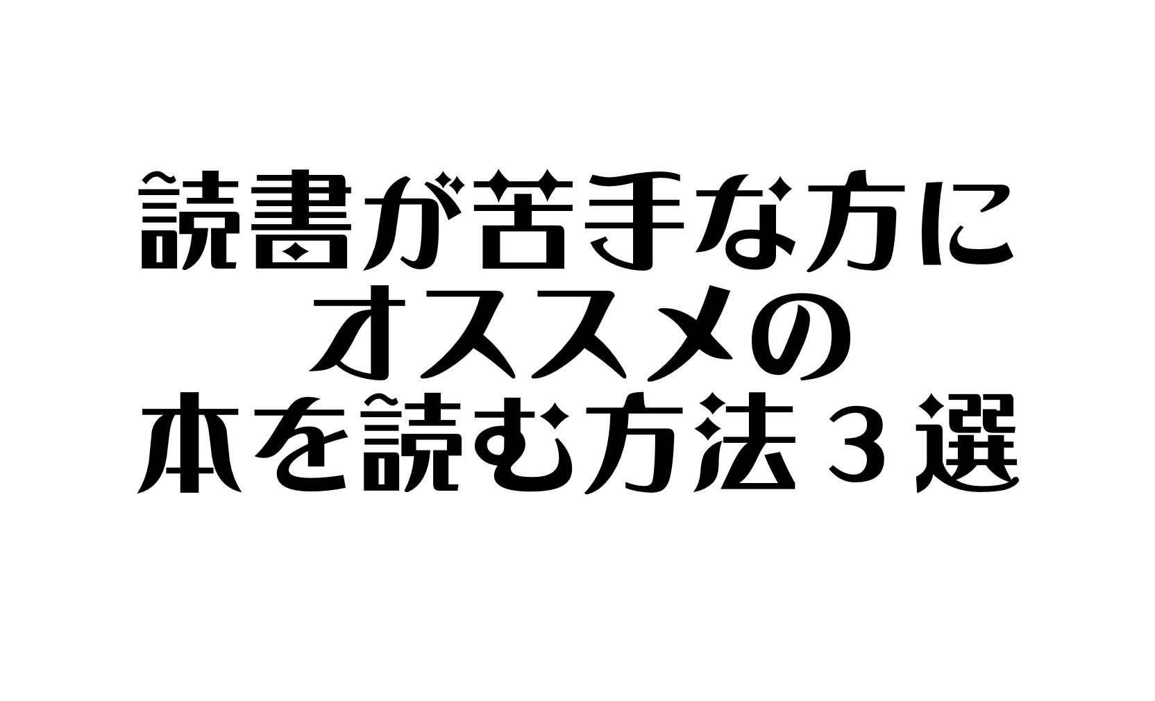 スクリーンショット 2018-10-28 17.19.02