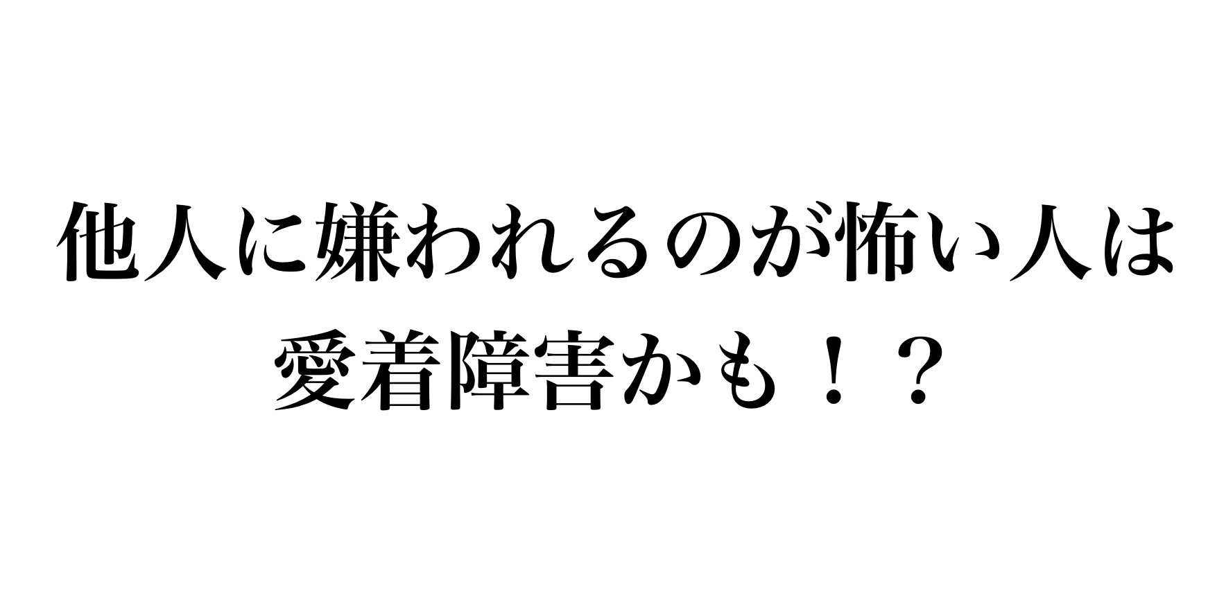 スクリーンショット 2018-11-04 18.43.58