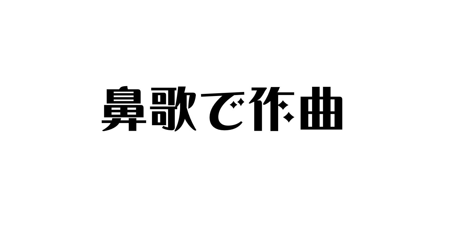 スクリーンショット 2018-11-24 14.24.52
