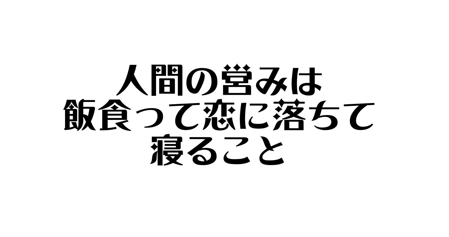 スクリーンショット 2018-12-27 14.46.59