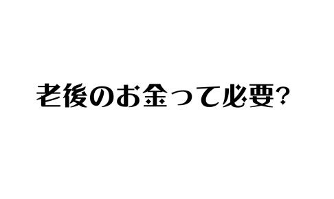 スクリーンショット 2019-01-04 18.31.49