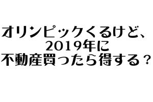 スクリーンショット 2019-01-05 17.13.36