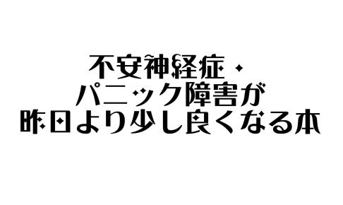 スクリーンショット 2019-01-10 22.22.39