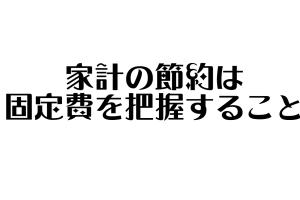 スクリーンショット 2019-01-19 15.55.19