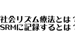 スクリーンショット 2019-01-23 15.37.29