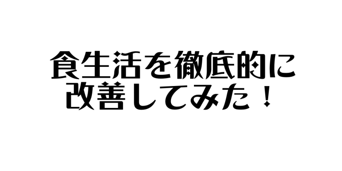 スクリーンショット 2019-01-20 13.40.52