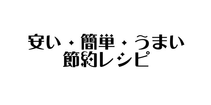 スクリーンショット 2019-01-21 11.19.11