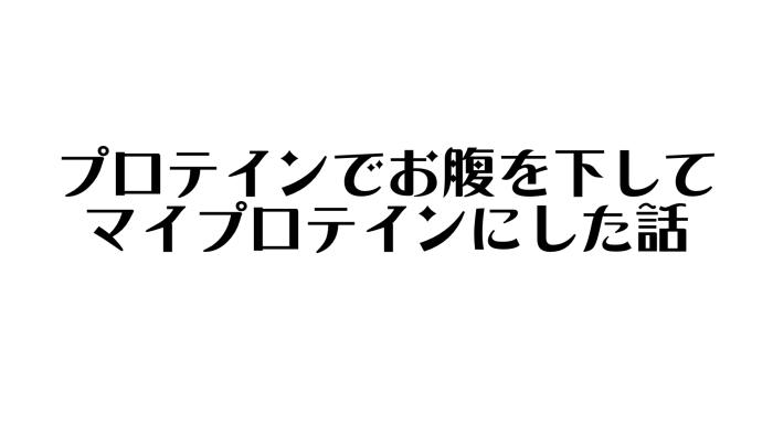 スクリーンショット 2019-01-22 14.26.50