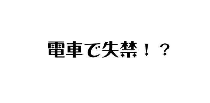 スクリーンショット 2019-01-24 21.37.10