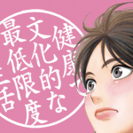 スクリーンショット 2019-02-07 18.56.44