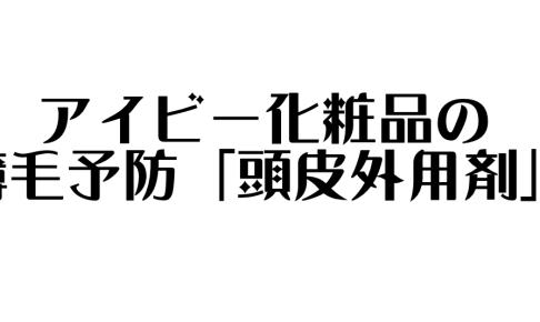 スクリーンショット 2019-02-07 19.02.01