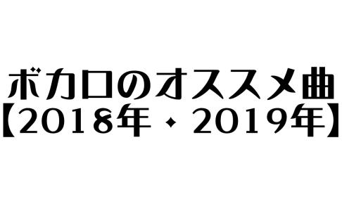 スクリーンショット 2019-02-10 13.34.08