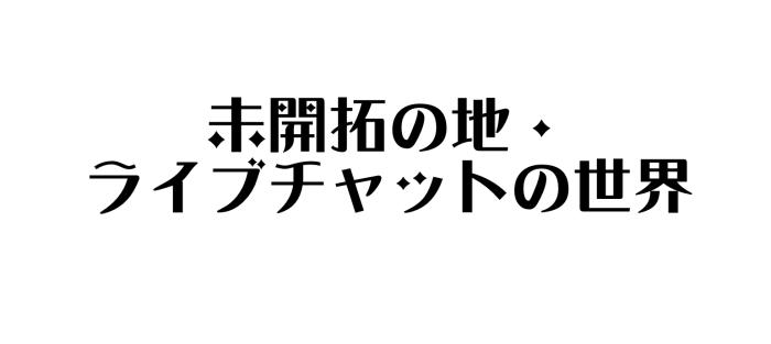 スクリーンショット 2019-02-09 14.22.09