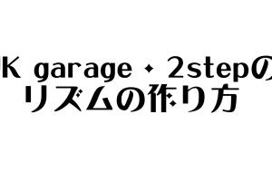 スクリーンショット 2019-03-02 12.03.17 (1)