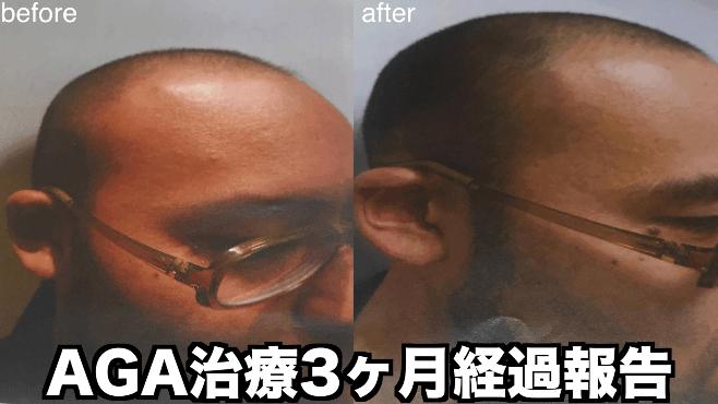 スクリーンショット 2019-05-04 16.38.26