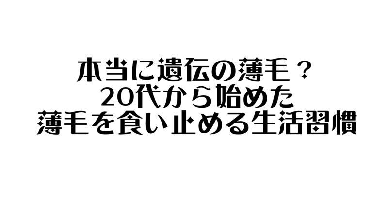 スクリーンショット 2019-06-17 21.43.03