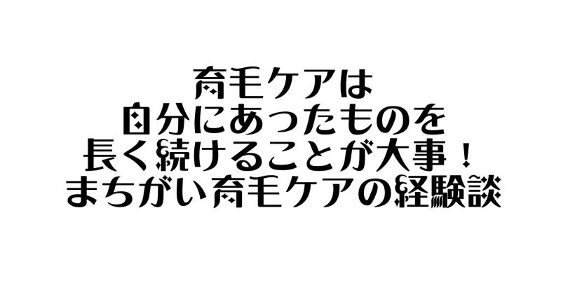 スクリーンショット 2019-06-20 17.11.12