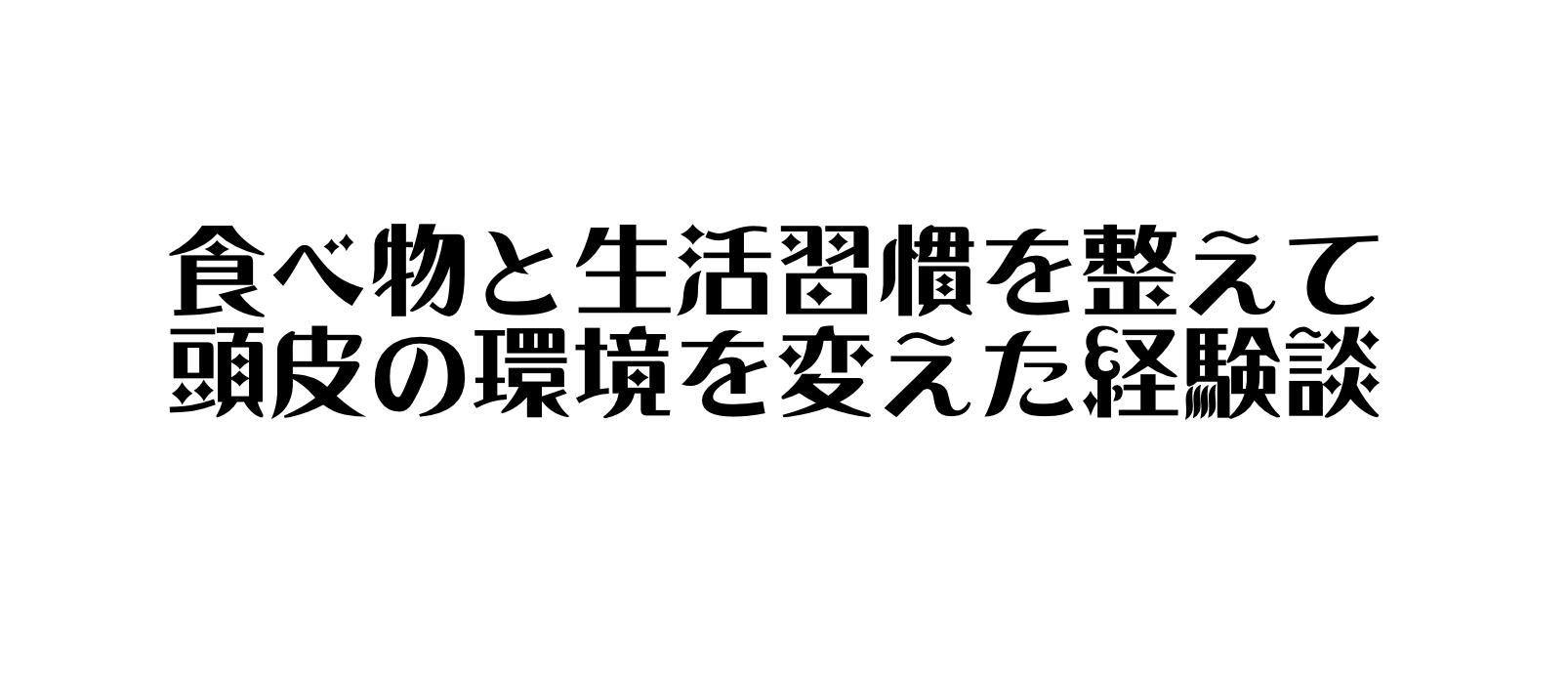 スクリーンショット 2019-08-13 20.09.49