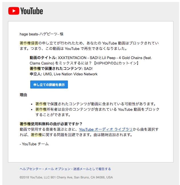 スクリーンショット 2019-09-04 15.47.56