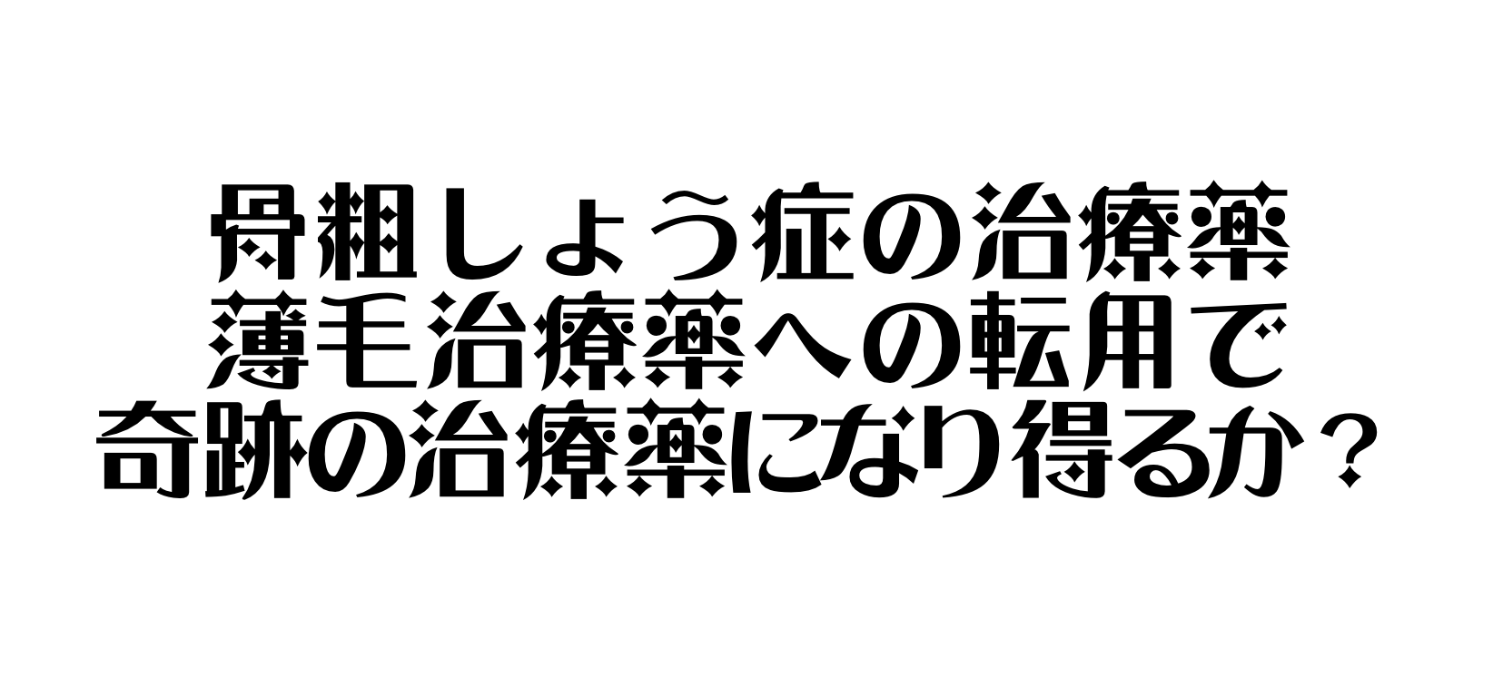 スクリーンショット 2020-05-05 19.43.57