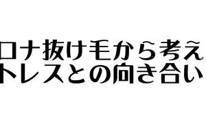 スクリーンショット 2020-05-06 12.03.59