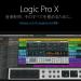 Mac買って、DAWソフトのLogic pro Xで作曲し始めました【初めての作曲】